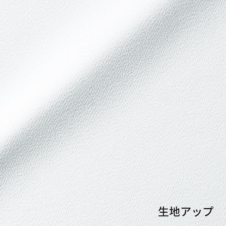 ちりめん白衣(合用)【寺院用 男性用】商品写真