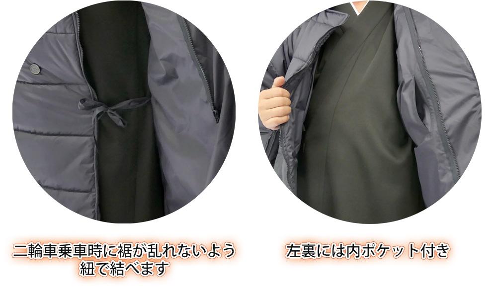 中綿ダウンコート商品写真