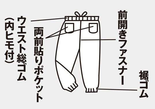 喜楽作務衣(筒袖) 下衣 【男性用 春秋用 上下別売】商品写真