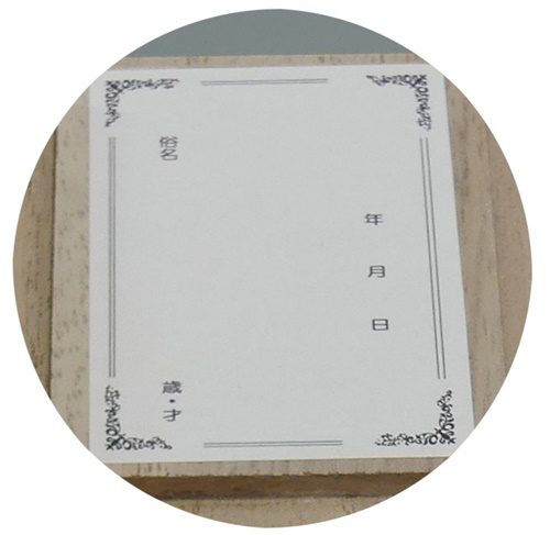 桐製 ご供養函商品写真