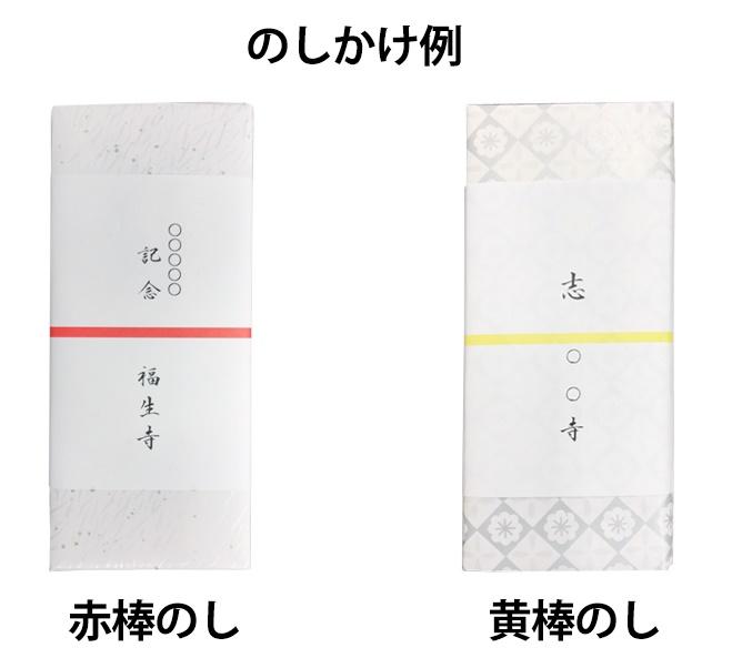 呉竹/手紙ペン 木箱入 【ご進物に最適 在庫限り ネット限定】商品写真