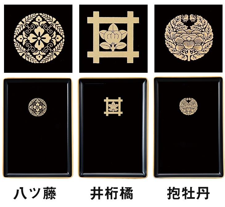 名刺盆 小(紋入)【仏具】商品写真