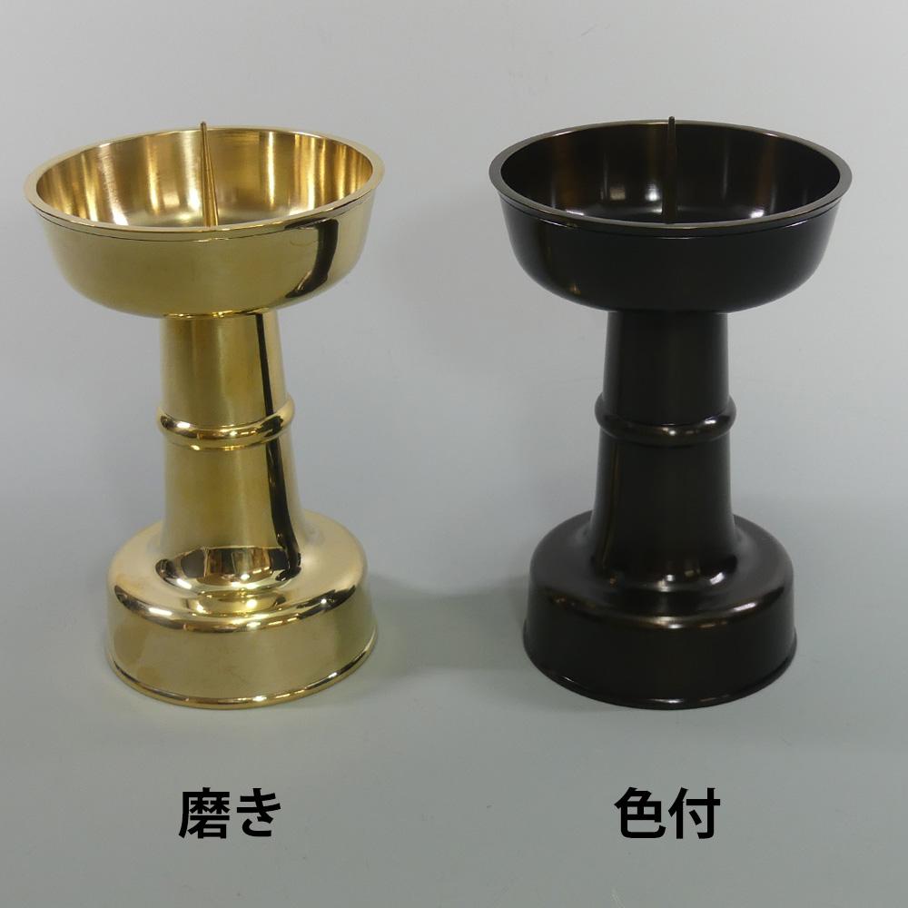 燭台 清浄型 【寺院用 神社用 仏具】商品写真