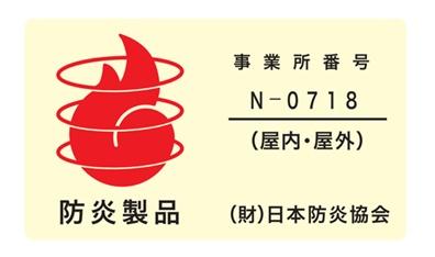 イージーアップテント(EZUP)【イベント・防災用テント 別送】商品写真