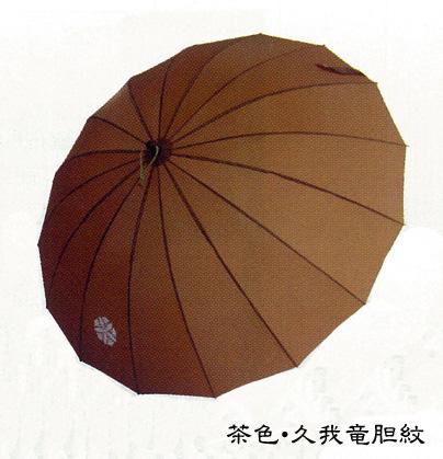 番傘型 ジャンボ傘・番傘(晴雨兼用)/紙箱入 【雨傘 大判 寺院用 神社用】